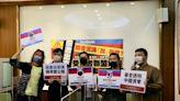台灣基進指控臉書言論審查標準模糊 充斥中國因素