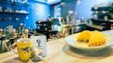 極盡魅力的手工咖啡,一道可愛如月亮的甜點︱新莊i3東咖啡