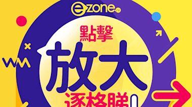 《寵物小精靈》聯乘天馬航空 主題塗裝客機公開 - ezone.hk - 遊戲動漫 - 動漫玩具