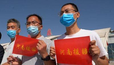 河南省對口援疆中期輪換醫療專家抵達哈密_健康中國_中國網