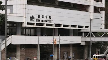 高院就47人案保釋覆核頒下判詞 因美領館電郵拒譚文豪保釋