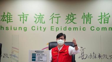 陳其邁宣布高雄「二級警戒指引」