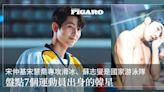 差一點變成奧運選手,盤點7個運動員出身的韓星|宋仲基宋慧喬專攻滑冰、蘇志燮是國家游泳隊種子選手 | Wellness | Madame Figaro Hong Kong