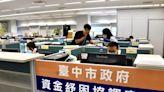 中市「紓困十方」助民眾度難關 稅捐減免高達6.7億 - 工商時報