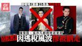 范冰冰擔正3D動畫女主角鏡頭全被刪走 連累吳亦凡陳偉霆等足兩年