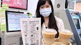 4大超商預約紙本券 咖啡買1送1送購物金