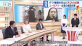 影/日本電視台力讚台灣防疫 咱只有一粒卡臣紅到國外