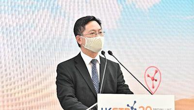 創新及科技局局長出席「香港科技園公司邁向20周年啟動儀式」致辭(只有中文)(附圖)