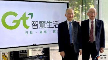 〈亞太電股臨會〉下半年推5G核網網路 目標用戶數40萬戶   Anue鉅亨 - 台股新聞