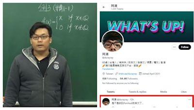 「夜夜教室拍片」台灣師成人網站爆賺750萬!阿滴心動?
