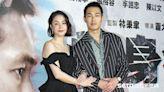 楊祐寧結婚半年曝夫妻情趣 首映會現場竟遭「角頭」踩場