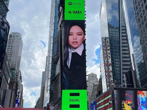 受邀為女權發聲 阿妹霸氣現身紐約時代廣場巨型LED屏幕