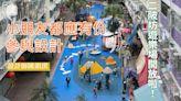 從社區出發 二陂坊遊樂場給香港公園設計的啟示 - 明周文化