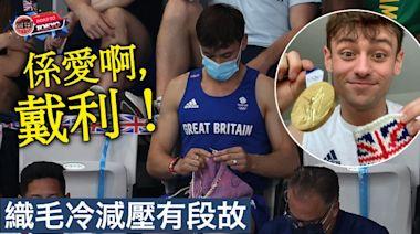 【東京奧運】戴利織毛冷被瘋傳 背後故事與亡父有關