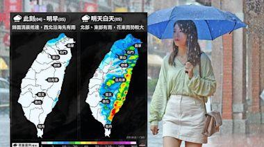 要下雨了!鋒面明報到 七大水庫集水區預估雨量曝光