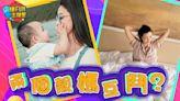 【暗地Battle】陳凱琳沙灘親子裝 對戰陳茵媺酒店「床照」!