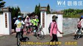 影/不一樣的旅遊 2021神騎心Bike小村農遊埔心宗教古蹟巡禮