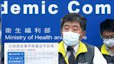 新冠肺炎疫苗自費暫停預約!日打3.2萬劑創高 5/31到期剩不到10萬劑