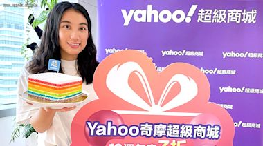母親節遇上12週年慶 Yahoo時時樂99元免運
