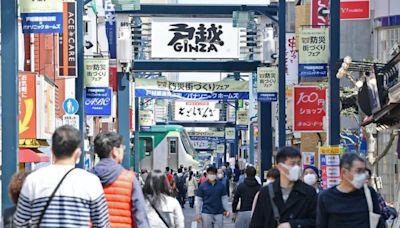 日本逾65歲者增 占總人口近3成居全球之冠 | 全球 | NOWnews今日新聞