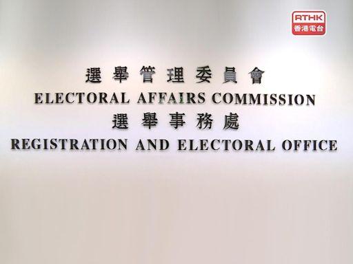 報告指選委會選舉點票時間長因運票箱延誤及點票機卡紙 - RTHK