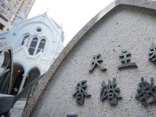 疫苗氣泡︱天主教香港教區指程序累贅對信友教會不便 棄落實新社交距離措施 | 蘋果日報