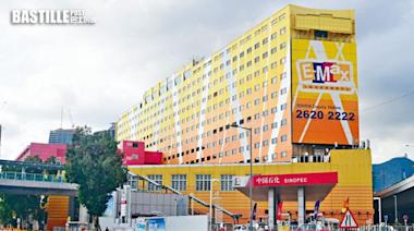 今年最大宗商廈買賣 億京斥逾110億購九龍灣展貿   社會事