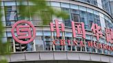 中國華融據報擬大舉出售子公司 (09:54) - 20210617 - 即時財經新聞