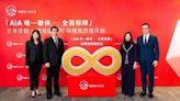 友邦香港推保障未知疾病及受傷等無限種疾病新產品