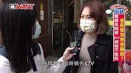 CTWANT 政治爆卦》戴口罩飲食揭防疫措施三大矛盾 民眾正反意見大PK
