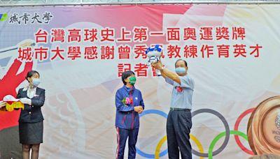 城市科大感謝東奧高球教練曾秀鳳 致力傳承高球幼苗