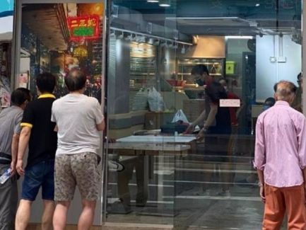 信報即時新聞 -- 蛇王熙15.8萬租波斯富街舖位