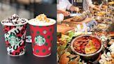 12月聚會先看!全台美食、住宿39家優惠:星巴克整月買一送一、壽星免費吃