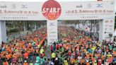 21700多人已報名 高市府宣布今年高雄馬拉松延期