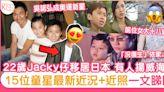 15位童星成長對比-吳諾弘成熱爆「奧運新星」/22歲Jacky仔移居日本/有2個人揚威海外 | 熱話 | Sundaykiss 香港親子育兒資訊共享平台
