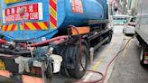 油塘搗破非法加油站 檢4500公升柴油