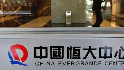 恆大香港總部出售案破局 外媒:恐帶來重大打擊 - 財訊雙週刊