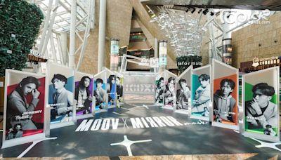 MIRROR口罩特賣店設鏡粉打卡位 MOOV送千套口罩包予基層學生 - 香港經濟日報 - TOPick - 娛樂