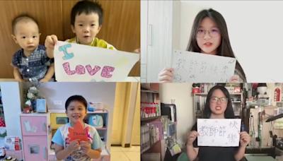 2021新北就是愛老師 記疫的模樣、愛的疫外連線刻畫動人教師臉譜 | 台灣英文新聞 | 2021-09-23 16:59:15