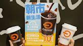 【4月優惠追蹤】7-11、全聯、CoCo都可、天仁茗茶等 7 家飲品買一送一懶人包