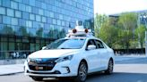 SoftBank, Uber, Tencent set to reap rewards from Didi IPO