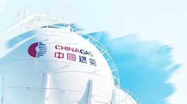 港股恒指收市反彈133點 大型配股停不了中國燃氣集資逾百億