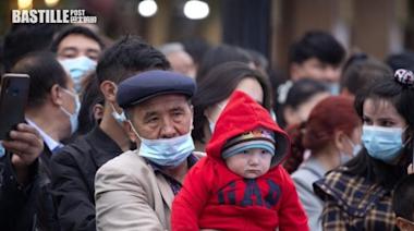 新疆人口普查 維吾爾族10年內增加逾162萬 | 兩岸