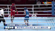 【影音】女子拳擊八強激戰 陳念琴不敵印度好手