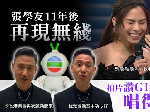 勁歌金曲|張學友11年後再現無綫 拍片讚Gin Lee唱得好 - 今日娛樂新聞 | 香港即時娛樂報道 | 最新娛樂消息 - am730