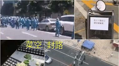 東莞市封閉區學校停止面授課 多鎮核酸檢測
