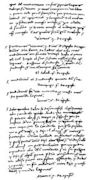 Christopher Columbus's journal