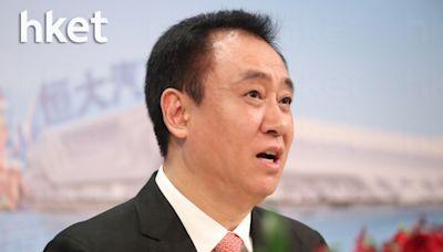 【恒大3333】恒大集團:出售恒大物業予合生創展的交易告吹、明起復牌 - 香港經濟日報 - 即時新聞頻道 - 即市財經 - 股市