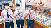 皇仁周五首辦網上虛擬開放日 | 校園跳豆