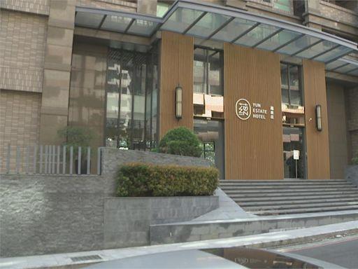 諾富特翻版! 淡水「蘊泉庄」遭爆混住、開罰50萬